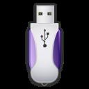 Calibre portátil portable
